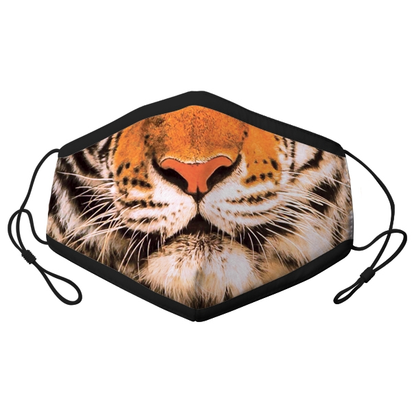 ADULT ADJUSTABLE PHOTO TIGER MASK